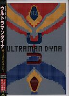 UD-The-Return-of-Hanejiro-DVD-(Complete-Edition)