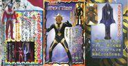 Ultraman-ginga33