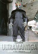 Tuburaya 1997 034
