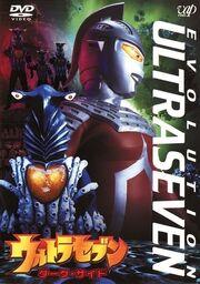 Seven Darkside DVD.jpg