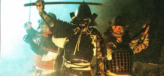 Samurai Phantoms
