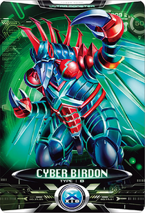 Ultraman X Cyber Birdon Card.png