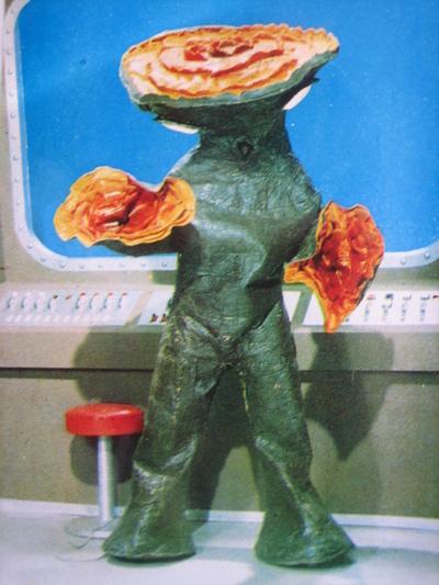 Alien Vandel
