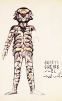 Alien Bell concept