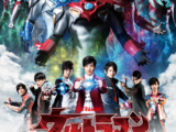 Ultraman New Generation Chronicle