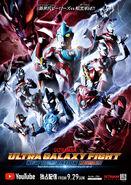 Ultra Galaxy Fight New Generation Heroes
