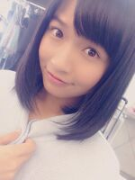 Haruka actress