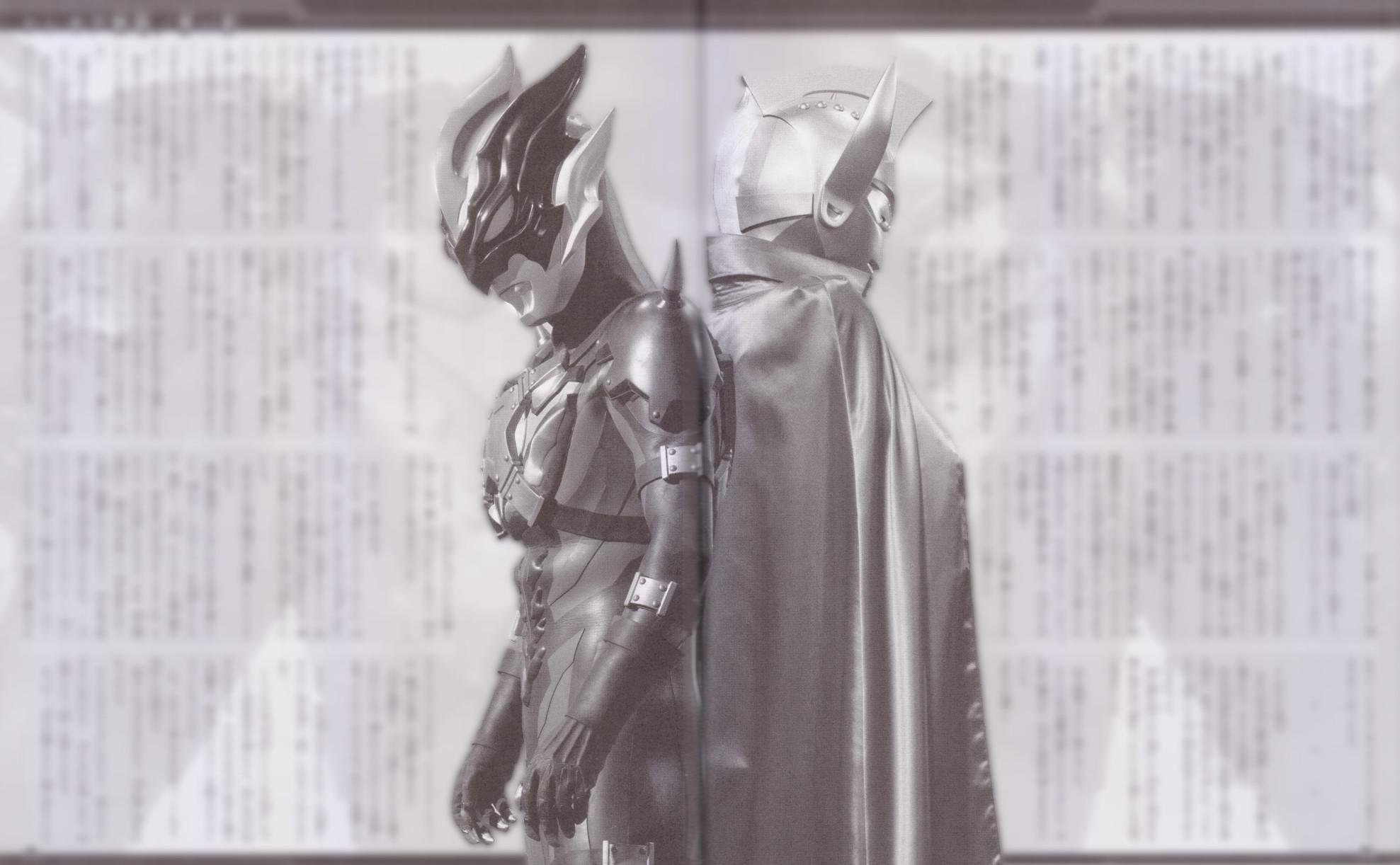 Ultraman Taiga Novel: Tregear's Story/Blue Shadow/Full Translation