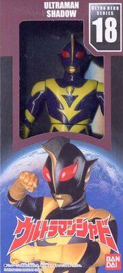 Ultraman18.jpg