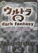 Ultra Q dark fantasy cover