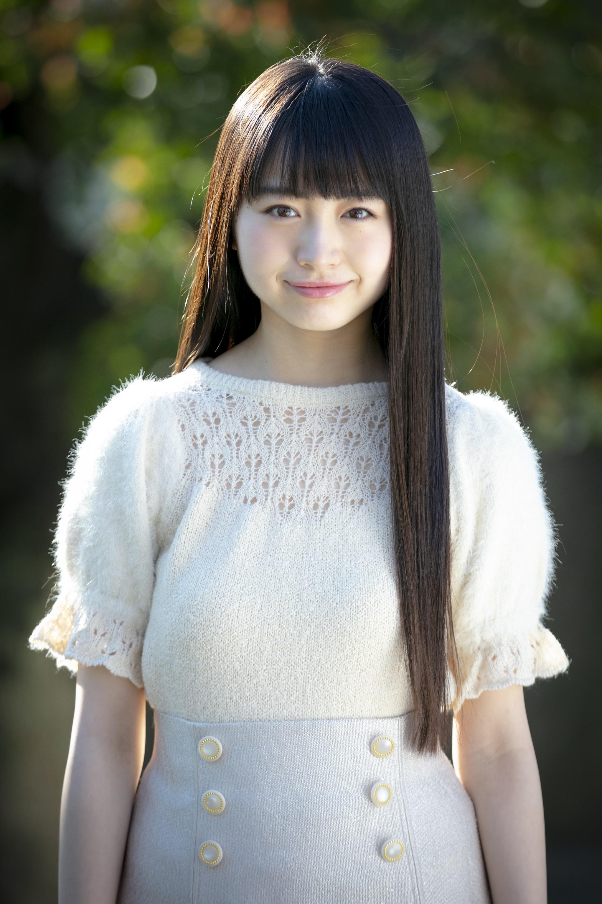 Arisa Sonohara