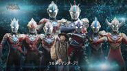 UltramanOrb