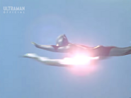 Ultraman Air Body