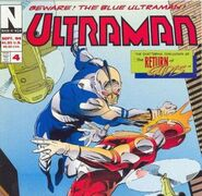 Ultraman Great Imit