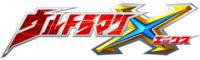 Ultraman X Logo