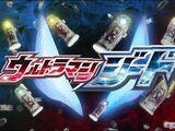 Ultraman Geed (seri)/Episode
