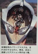 Ultraman-The-Ultimate-Hero-BTS-helmet-interior