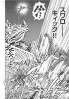 Taro-SwallowKick Manga