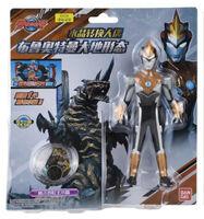 Bandai-China-Crystal-Change-Doll-Series-Ultraman-Blu-Ground