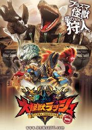 Dino-tank01.jpg