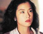 Makiko Kuno