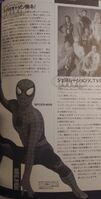 Spider-Man Info