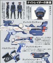 NR Arms.jpg
