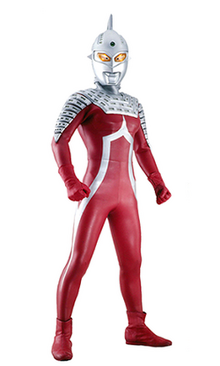 250px-Ultraseven awsome.png