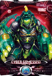 Ultraman X Cyber Gomess(s) Card.png