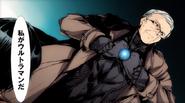 Shin Hayata Ultra Suit
