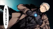 Shin Hayata Ultra Suit.png