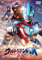 MED-DVD2-20880