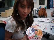 Risa Ryo