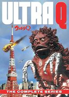 Ultra Q Shout Factory
