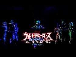「ウルトラヒーローズEXPO 2019」大紹介スペシャルレポート! 1月6日まで毎日開催!