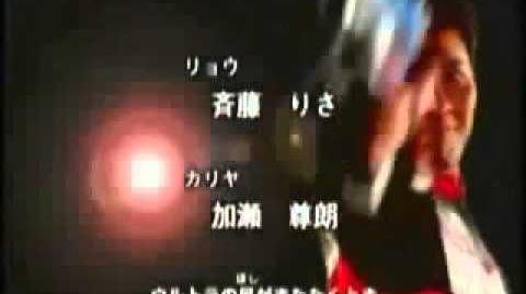 Ultraman Dyna OP - YouTube.flv