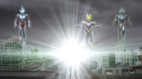 Neo Fusion Rise2