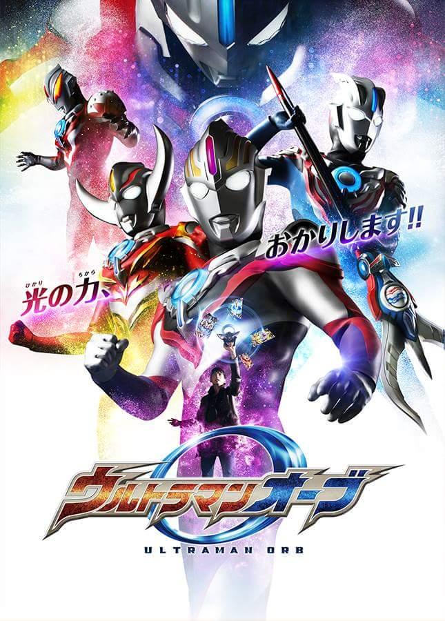 Apexz/Let's disscuss about Ultraman Orb