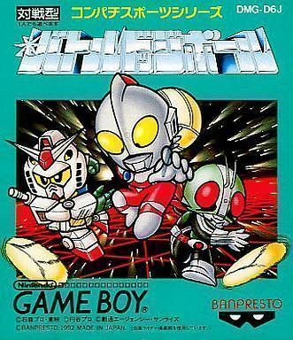 Battle Dodge Ball (Game Boy)