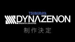完全新作アニメーション新アニメ『SSSS.DYNAZENON』制作決定PV