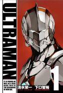Ultraman 2011