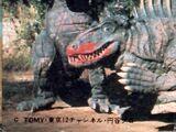 Killer Dinosaurs