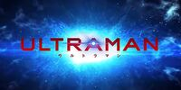 ULTRAMAN Anime Title Screen