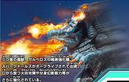 Dark Galberos Fireball