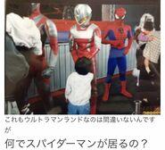 Tsupro spiderman 2