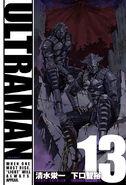 Img comics13