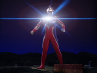 Ultraman Gaia suprem