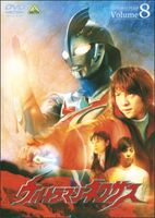 Ultraman-nexus t80020 3 jpg 290x478 upscale q90