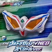 DX-Ultra-Zero-Eye-NEO-Special-Ver.jpg