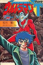 Taro Manga.jpg